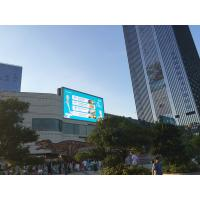 P6.67 Led module display SMD outdoor led billboard High Resolution for sale