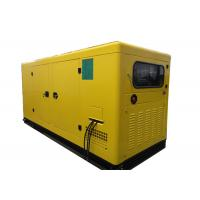 Wholesale Weifang Diesel Power Generator / Ricardo electric generator 80kva 64kw with silent canopy from china suppliers