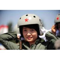 Wholesale Fabrics for Flying suits from china suppliers