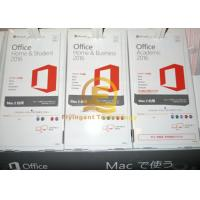 Wholesale Original Microsoft Office 2016 Product Key Home And Business Retail 100% Activation from china suppliers