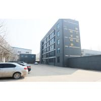 Shijiazhuang JieMu Machinery Equipment Co.,Ltd