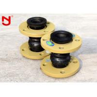 Wholesale OEM ODM Double Sphere Rubber Expansion Joint Lightweight Multiple Application from china suppliers