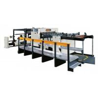 Wholesale paper cutter,paper cutting machine,paper slitter,paper slitting machine from china suppliers