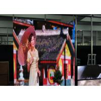 Buy cheap Ultra Thin Black Smd2121 Indoor Rental Led Display , Led Video Display Board from wholesalers