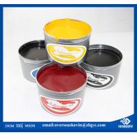 Wholesale 2016 latest CMYK kiian sublimation ink for offset printing from china suppliers