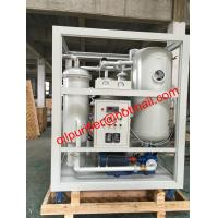 Buy cheap Emulsified turbine oil flushing machine,Turbine Oil polishing machine,Gas Steam Turbine Oil Purification plant factory from wholesalers