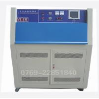 Wholesale EC-B Climatic Test Chamber from china suppliers