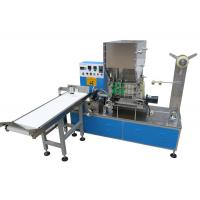 Wholesale super high speed single drinking straw wrapping machine without printing funcation for paper or plastic bopp film both from china suppliers
