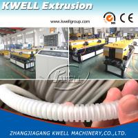 Wholesale Single Wall Corrugated Pipe Production Line, Wire/Cable Protective Pipe Extruder from china suppliers