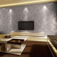 Buy cheap MDF Panels for Wall or Ceiling from wholesalers
