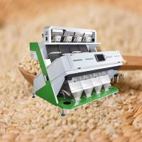 China China Rice Color Sorter High quality CCD Rice Color Sorter Optical Rice Sorting Machine on sale