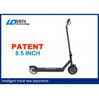 Buy cheap 7.5 inch airtire stable ride, 20cells chinese bettery, 2 wheel electic  kick scooter from wholesalers