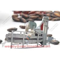 Wholesale New Industrial Melon Seed Shelling Machine LG-150 from china suppliers