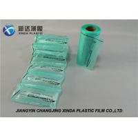 Wholesale Green / Plain White Air Cushion Film Rolls Air Pillow Machines For Express Protection from china suppliers