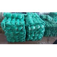 Buy cheap Green nylon monofilament fish nets,seine nets,silky nets,use for Crap nets,trap from wholesalers