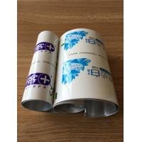 China 250um White Laminate Sheets For Toothpaste ABL Tube With Printing on sale