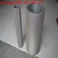 Wholesale Pure nickel wire mesh/nickle wire cloth/270 mesh 205 nickel wire mesh screen/nickel knitting netting/nickel woven wire c from china suppliers