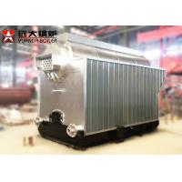 China 2 Ton 4 Ton 8 Ton Coal Fired Small Industrial Boiler For Plastics Industry on sale
