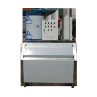China Fresh water ice maker flake ice machine used for fruit for sale