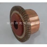 China DC Traction Motor ZQ-4 69 Segments Commutator For Industrial And Mining Traction Motor Car for sale
