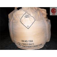 Wholesale Barium Carbonate Water Treatment Chemicals 513-77-9 For Water Purification from china suppliers