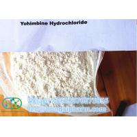 Wholesale CAS 65-19-0 Yohimbine Hydrochloride from china suppliers