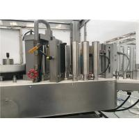 Quality CE Certificate Double Side Sticker Labelling Machine 50 Bottles - 200 Bottles for sale