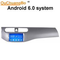 Ouchuangbo car radio gps navi android 6.0 for Brilliance H220 with 3g wifi dual