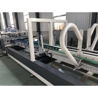 Wholesale Fully Automatic Carton Folder Gluer Machine For 3/5/7 Ply Corrugated Cardboard from china suppliers