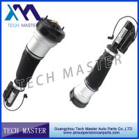 Wholesale Mercedes Benz W220 Air Suspension Shock S Class Air Damper Brand New OEM from china suppliers