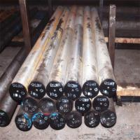 China Cold Work Mould Steel Round Rod With Diameter 14-80mm Good Dimensional Stability for sale