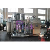 China High Ratio Soft Drink Making Machine 9000L/H With CO2 Beverage on sale