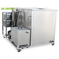 Wholesale 2000L Marine Engine Parts Large Capacity Ultrasonic Cleaner With Oil Filter System from china suppliers
