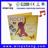Buy cheap music recordable greeting card from wholesalers