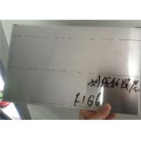 Wholesale Automotive Heat Exchanger Welding Aluminum Plate Anti Corrosion TS16949 Approval from china suppliers