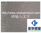 Wholesale Building insulation aluminum foil(Embossed) from china suppliers