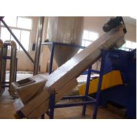 China pp film recycling line/PP PE film or bag recycling washing line cleaning for sale