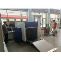 Wholesale High Precision Cargo Security Scanning Machine Dual View Inspection from china suppliers