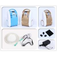 China Battery Home Oxygen Concentrator 245 X 181 X 365mm For Cardiopulmonary Patients for sale
