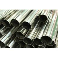 China Length 6M Stainless Steel Welded Pipe Polished Plain End ASTM A554 TP304 / 304L TP316 / 316L TP321 / 321H on sale
