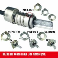 Wholesale H6 HL HID Xenon Lamp HID For Motorcycle , 25w 55w 75w hid xenon replacement bulbs from china suppliers
