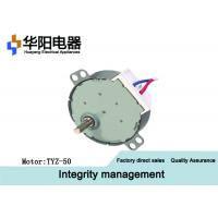 Wholesale 50TYZ 12 Volt AC Synchronous Motor , Air Conditioning Two Phase Synchronous Motor from china suppliers