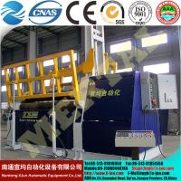 China Promotion! Mclw12xnc  Large Hydraulic CNC Four Roller Plate Bending/Rolling Machine on sale