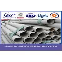 China Seamless 2205 Duplex Cold Rolled Steel Pipe For Fluid Oil S31803 ASTM A312 / FASTM A790 on sale