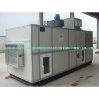 Buy cheap Low Temperature Dehumidification , Industrial Desiccant Dehumidifiers 10000m³/h from Wholesalers