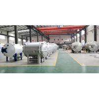 Wholesale OEM Steel Melting Induction Furnace / Eco Friendly Vacuum Tempering Furnace from china suppliers