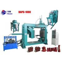 China Best price apg mold clamping machine for support insulator ,wall bushing, insulator,CT,PT on sale