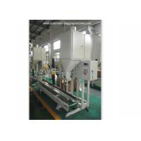 Wholesale DCS-25 Bagging Machine With Weighing Filling Controller Load Cell from china suppliers