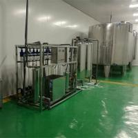 Wholesale Mini Mineral Water Plant Equipment in factory price from china suppliers