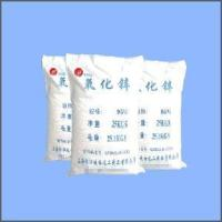 Wholesale Zinc Oxide 99.9% from china suppliers